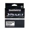 Shimano YASEI PREDATOR FC LEADER