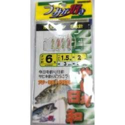 Yamashita SABIKI UVS 504